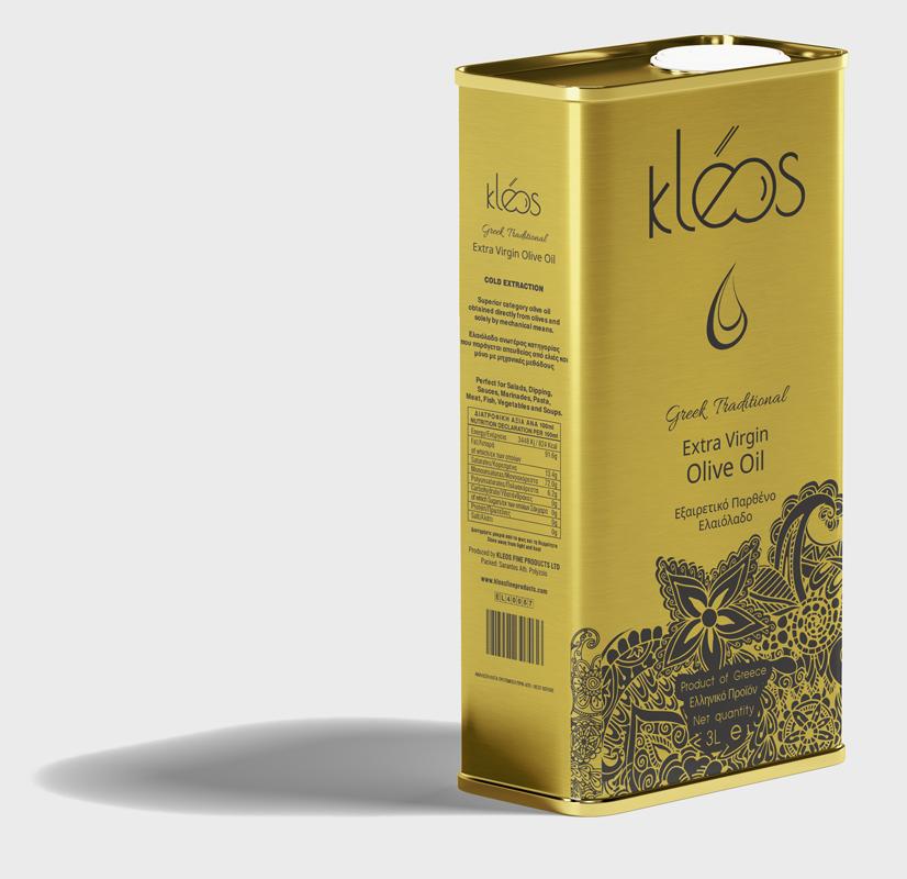 Olive Oil Tin Can kleos